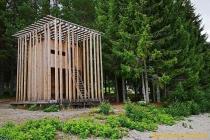 "Arknat ""Skogsdunge"" Köpmanholmen 2019"
